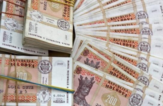 деньги леи